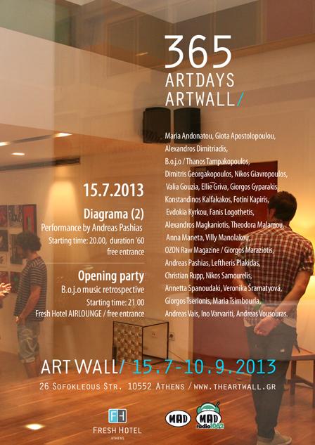 365-ARTDAYS