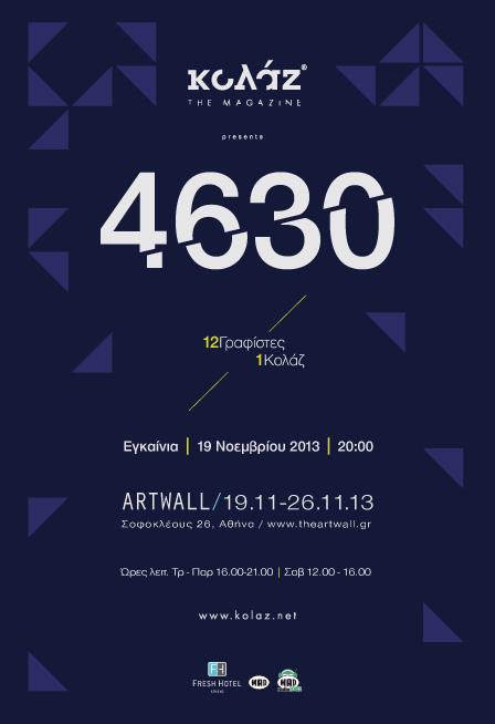 ARTWALL_4630 KOLAZ MAGAZINE-CLOUDTRAP