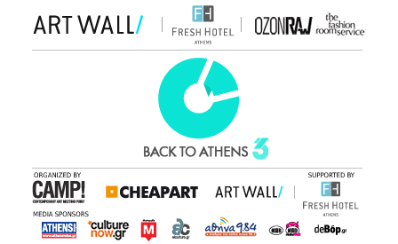 BACKTOATHENS2014-ARTWALL-WEB