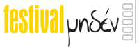 Festival_MIden_logo_black