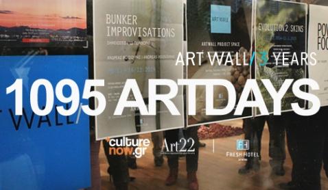 1095 Art Days_ARTWALL