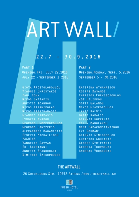 1460-ARTDAYS-ARTWALL