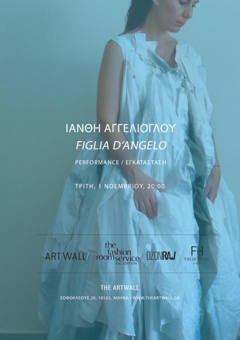 figlia-d-angelo_ianthi-aggelioglou-artwall-fashionroomservice_ozon_low