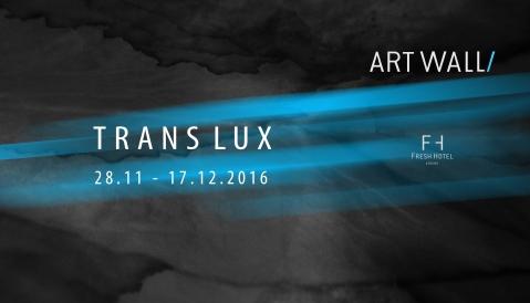 translux-artwall_3